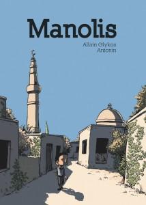 Manolis, cover