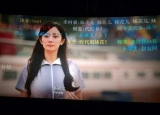 Texting movie (photo: the Nanfang)