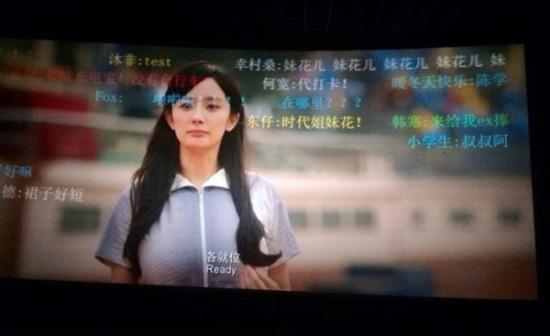 Texting movie (photo: the Nanfang)