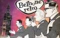 Bethune Retro