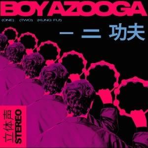 Boy Azooga, 1, 2, Kung Fu!