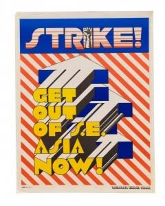 Strike, Collection Michaël Lellouche, MIMA 2018