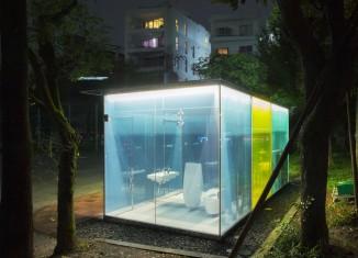 © Design Shigeru Ban / photo Satoshi Nagare © The Nippon Foundation